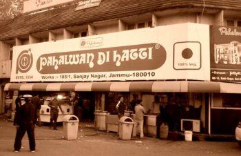 Jammu Ki Shaan - Pahalwan - Plattershare - Recipes, Food Stories And Food Enthusiasts