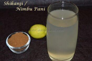 Shikanji Or Nimbu Pani - Plattershare - Recipes, Food Stories And Food Enthusiasts