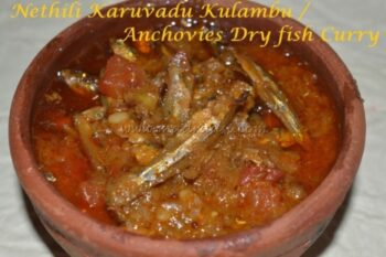 Nethili Karuvadu Kulambu / Anchovies Dryfish Curry - Plattershare - Recipes, Food Stories And Food Enthusiasts