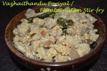 Vazhaithandu Stir-Fry / Plantain Stem Stir-Fry - Plattershare - Recipes, Food Stories And Food Enthusiasts