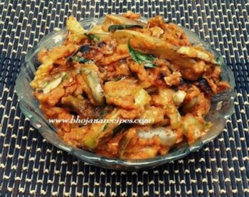 Brinjal Fry With Cream Of Onion - Plattershare - Recipes, Food Stories And Food Enthusiasts