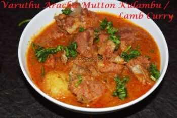 Lamb Curry / Varuthu Aracha Mutton Kulambu - Plattershare - Recipes, Food Stories And Food Enthusiasts