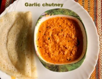 Garlic Red Chilli Chutney - Plattershare - Recipes, Food Stories And Food Enthusiasts