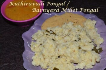 Kuthiravalli Venpongal / Barnyard Millet Vepongal - Plattershare - Recipes, Food Stories And Food Enthusiasts