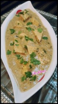 Dum Paneer Kaali Mirch - Plattershare - Recipes, Food Stories And Food Enthusiasts