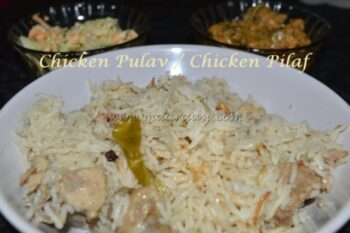 Chicken Pulav - Plattershare - Recipes, Food Stories And Food Enthusiasts