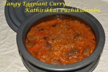 Tangy Brinjal Curry / Kathirikkai Pulikulambu - Plattershare - Recipes, Food Stories And Food Enthusiasts