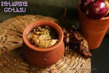Brinjal Gotsu - Plattershare - Recipes, Food Stories And Food Enthusiasts