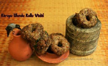 Karupu Ulundu Kollu Vadai | Black Urad Dhal &Amp; Horsegram Fritters - Plattershare - Recipes, Food Stories And Food Enthusiasts