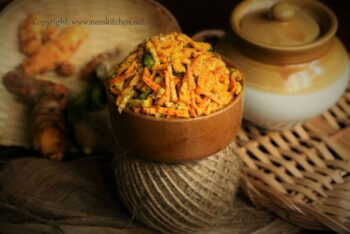 Turmeric Ginger Chili Pickle - Plattershare - Recipes, Food Stories And Food Enthusiasts