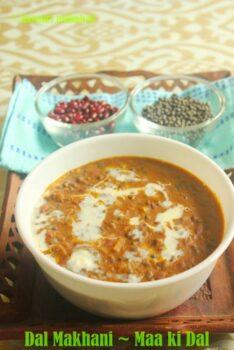 Dal Bukhara Or Dal Makhani - Plattershare - Recipes, Food Stories And Food Enthusiasts