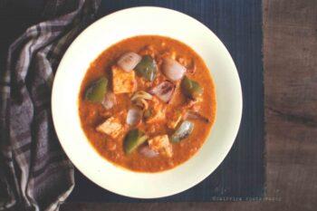 Kadai Paneer - Plattershare - Recipes, Food Stories And Food Enthusiasts