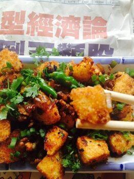 Idli Manchurian Â???? Idlis With An Oriental Twist - Plattershare - Recipes, Food Stories And Food Enthusiasts