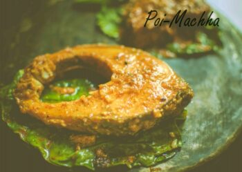 Poi-Machha - Plattershare - Recipes, Food Stories And Food Enthusiasts