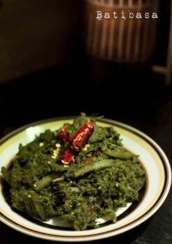 Batibasa - Plattershare - Recipes, Food Stories And Food Enthusiasts