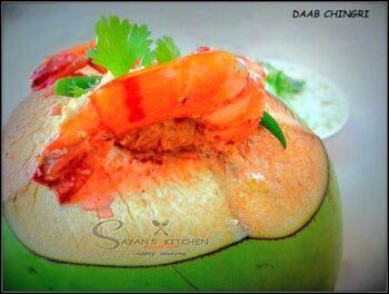 Daab Chingri - Plattershare - Recipes, Food Stories And Food Enthusiasts