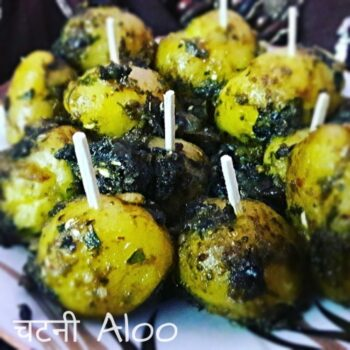 Chutney Aloo - Plattershare - Recipes, Food Stories And Food Enthusiasts