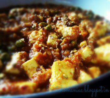 Matar Paneer - Plattershare - Recipes, Food Stories And Food Enthusiasts