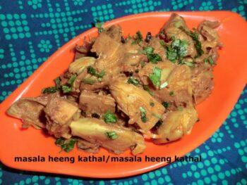 Masala Heeng Kathal/Jackfruit With Asafoetida - Plattershare - Recipes, Food Stories And Food Enthusiasts