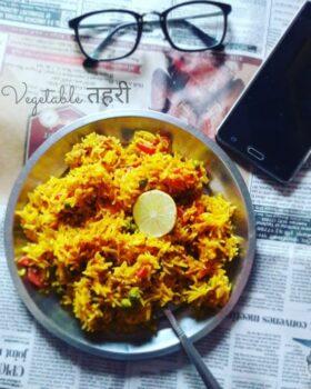 Vegetable Tehri Biryani Rice - Plattershare - Recipes, Food Stories And Food Enthusiasts