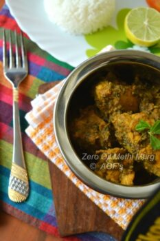 Zero Oil Methi Murg - Plattershare - Recipes, Food Stories And Food Enthusiasts