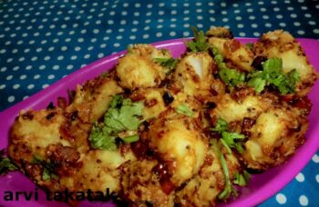 Arvi / Colosia Takatak / Spicy Arvi Masala - Plattershare - Recipes, Food Stories And Food Enthusiasts