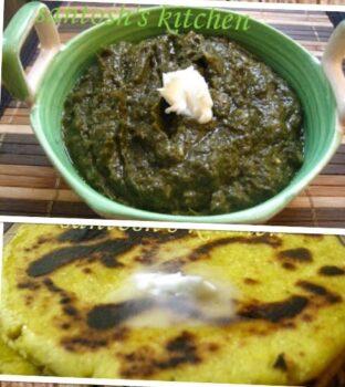 Sarso Ka Saag &Amp; Makki Ki Roti -Traditional Dish Of Punjab - Plattershare - Recipes, Food Stories And Food Enthusiasts