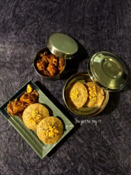 Carrot Chia Seeds Idli - Plattershare - Recipes, Food Stories And Food Enthusiasts