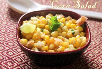 Sweet Corn Salad - Plattershare - Recipes, Food Stories And Food Enthusiasts