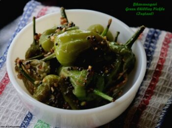 Bhavanagari Green Chilies Pickle (Instant) - Plattershare - Recipes, Food Stories And Food Enthusiasts