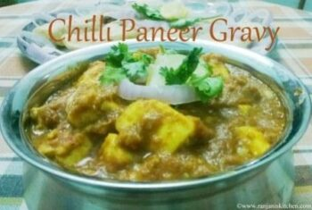 Chili Paneer Gravy - Plattershare - Recipes, Food Stories And Food Enthusiasts