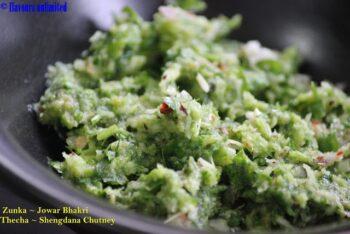 Maharashtrian Thecha Recipe ( Crushed Chili Chutney) - Plattershare - Recipes, Food Stories And Food Enthusiasts