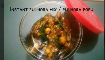 Instant Pulihora Mix - Plattershare - Recipes, Food Stories And Food Enthusiasts