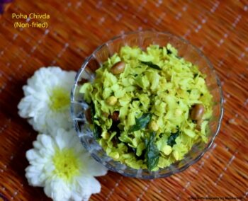 Poha Chivda - Plattershare - Recipes, Food Stories And Food Enthusiasts