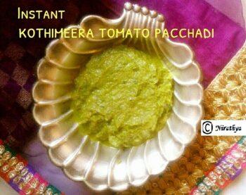 Instant Kothimeera Tomato Pacchadi { Cilantro &Amp; Tomato Chutney } - Plattershare - Recipes, Food Stories And Food Enthusiasts