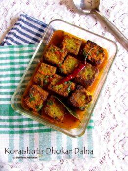 Koraishutir Dhokar Dalna (Green Peas &Amp; Lentil Cake Curry) - Plattershare - Recipes, Food Stories And Food Enthusiasts