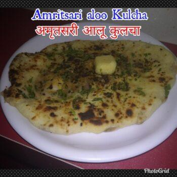 Amritsari Aloo Kulcha - Plattershare - Recipes, Food Stories And Food Enthusiasts