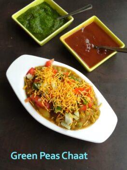 Green Peas Masala Chaat/Peas Chaat/Pacha Pattani Masala Chaat - Plattershare - Recipes, Food Stories And Food Enthusiasts