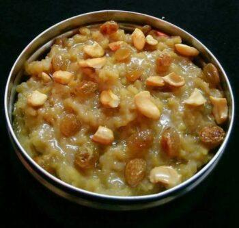 Sakkarai Pongal (Sweet Pongal) - Plattershare - Recipes, Food Stories And Food Enthusiasts