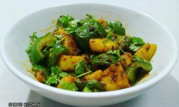 Capsicum Potato Curry - Shimla Mirch Aloo Sabzi - Plattershare - Recipes, Food Stories And Food Enthusiasts