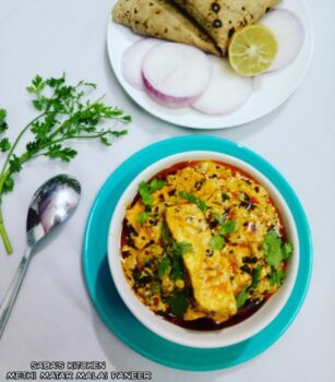 Methi Matar Malai Paneer - Plattershare - Recipes, Food Stories And Food Enthusiasts