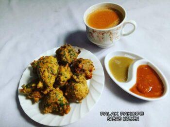 Palak Ke Pakode - Plattershare - Recipes, Food Stories And Food Enthusiasts