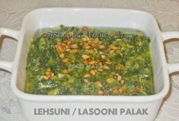 Lehsuni / Lasooni Palak - Plattershare - Recipes, Food Stories And Food Enthusiasts