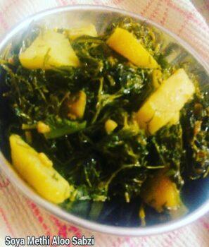 Soya Methi Aloo Ki Sabki - Plattershare - Recipes, Food Stories And Food Enthusiasts