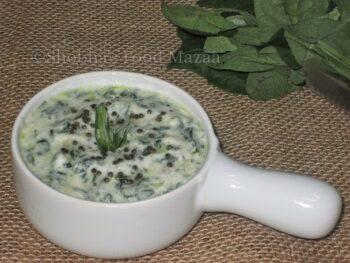 Palak Ka Raita / Spinach With Yogurt - Plattershare - Recipes, Food Stories And Food Enthusiasts