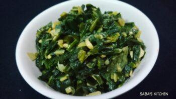 Spring Onion Sabzi - Hare Pyaaz Ki Sabzi - Plattershare - Recipes, Food Stories And Food Enthusiasts