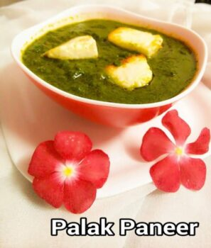 Palak Paneer - Plattershare - Recipes, Food Stories And Food Enthusiasts