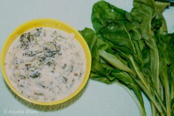 Palak Hashi/ Hasi - Plattershare - Recipes, Food Stories And Food Enthusiasts