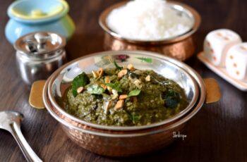 Karkali / Arbi Leaves Chutney: - Plattershare - Recipes, Food Stories And Food Enthusiasts