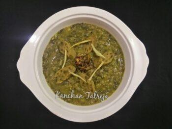 Saat Saheli Sabzi (Sindhi Sai Bhaji) - Plattershare - Recipes, Food Stories And Food Enthusiasts